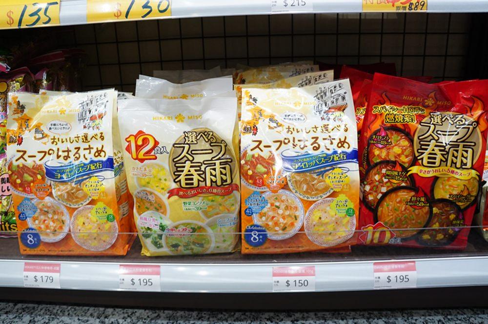 20181017185352 87 - 熱血採訪[新莊 三省堂異國零食]免出國就可以買到超夯的日韓泰國泡麵零食 超好買超好逛