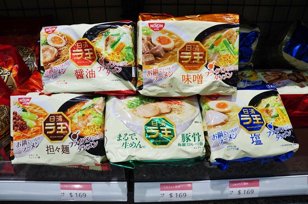 20181017185401 13 - 熱血採訪[新莊 三省堂異國零食]免出國就可以買到超夯的日韓泰國泡麵零食 超好買超好逛