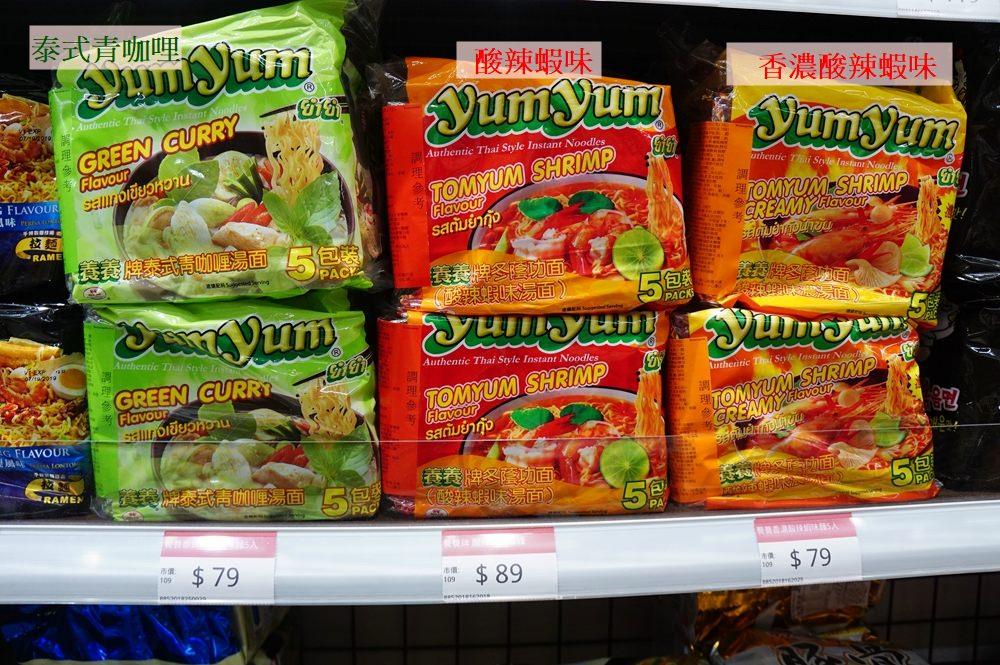 20181017185411 10 - 熱血採訪[新莊 三省堂異國零食]免出國就可以買到超夯的日韓泰國泡麵零食 超好買超好逛