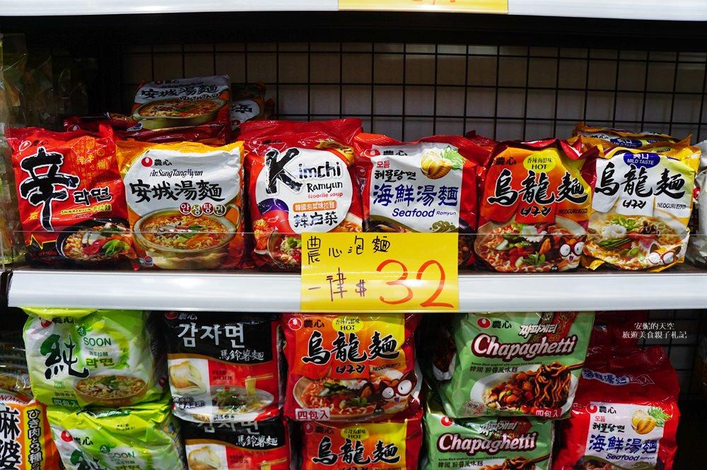 20181017185424 64 - 熱血採訪[新莊 三省堂異國零食]免出國就可以買到超夯的日韓泰國泡麵零食 超好買超好逛