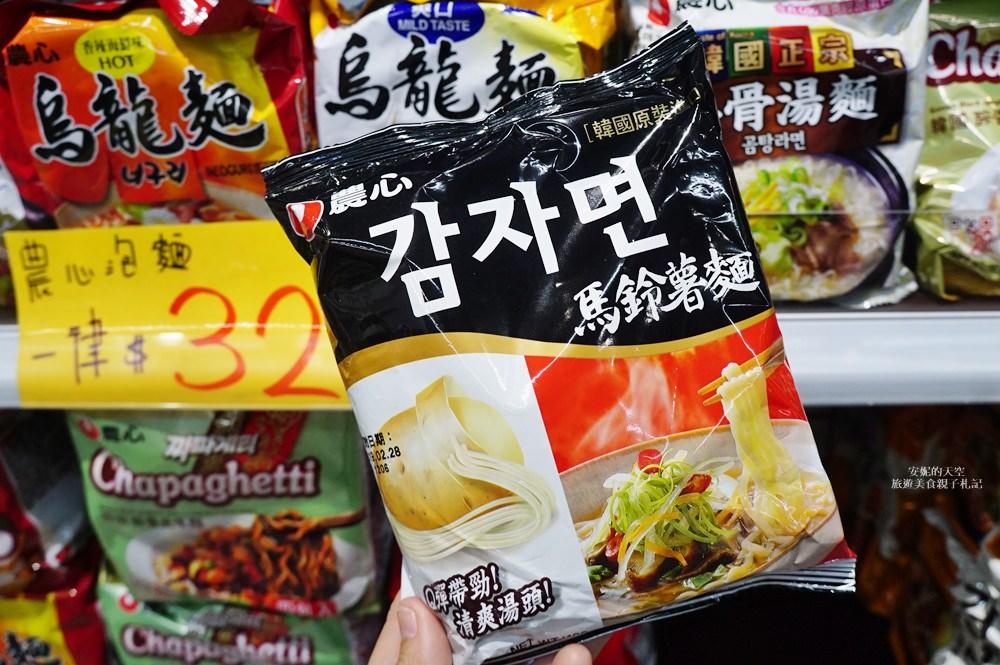 20181017185433 50 - 熱血採訪[新莊 三省堂異國零食]免出國就可以買到超夯的日韓泰國泡麵零食 超好買超好逛