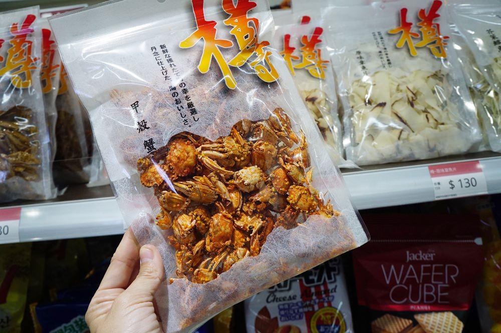 20181017185505 29 - 熱血採訪[新莊 三省堂異國零食]免出國就可以買到超夯的日韓泰國泡麵零食 超好買超好逛