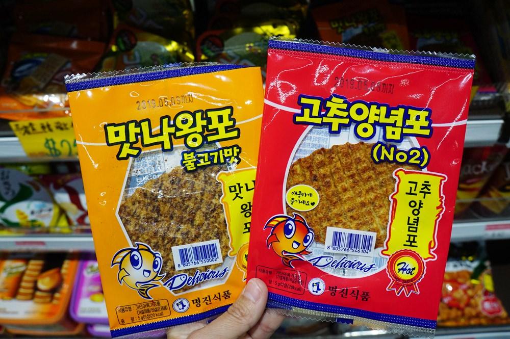 20181017185514 62 - 熱血採訪[新莊 三省堂異國零食]免出國就可以買到超夯的日韓泰國泡麵零食 超好買超好逛