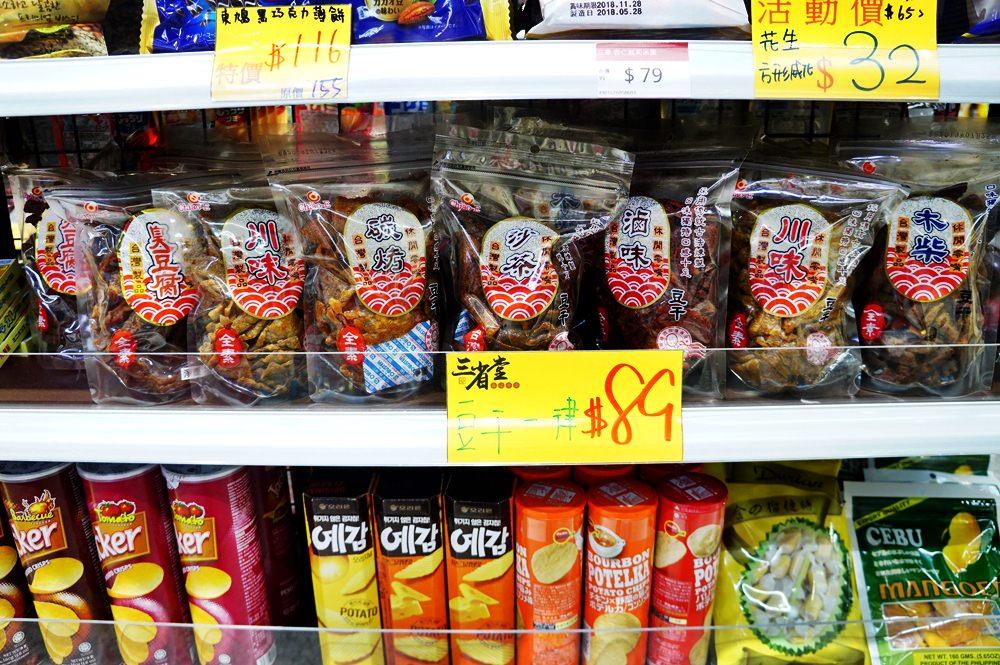 20181017185547 20 - 熱血採訪[新莊 三省堂異國零食]免出國就可以買到超夯的日韓泰國泡麵零食 超好買超好逛
