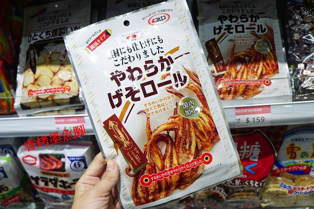 20181017185639 34 - 熱血採訪[新莊 三省堂異國零食]免出國就可以買到超夯的日韓泰國泡麵零食 超好買超好逛