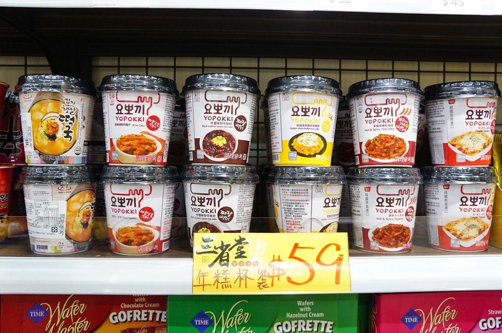 20181017185732 17 - 熱血採訪[新莊 三省堂異國零食]免出國就可以買到超夯的日韓泰國泡麵零食 超好買超好逛