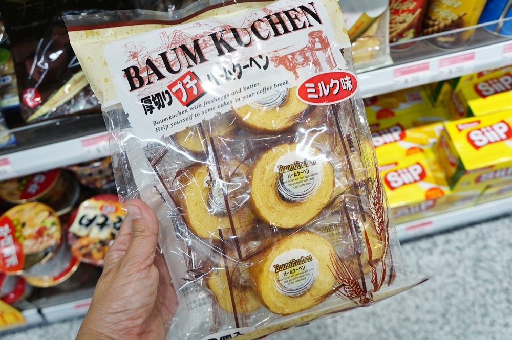 20181017185746 79 - 熱血採訪[新莊 三省堂異國零食]免出國就可以買到超夯的日韓泰國泡麵零食 超好買超好逛