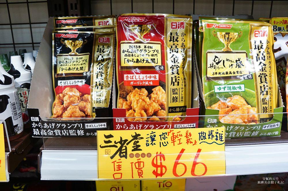 20181017190000 79 - 熱血採訪[新莊 三省堂異國零食]免出國就可以買到超夯的日韓泰國泡麵零食 超好買超好逛