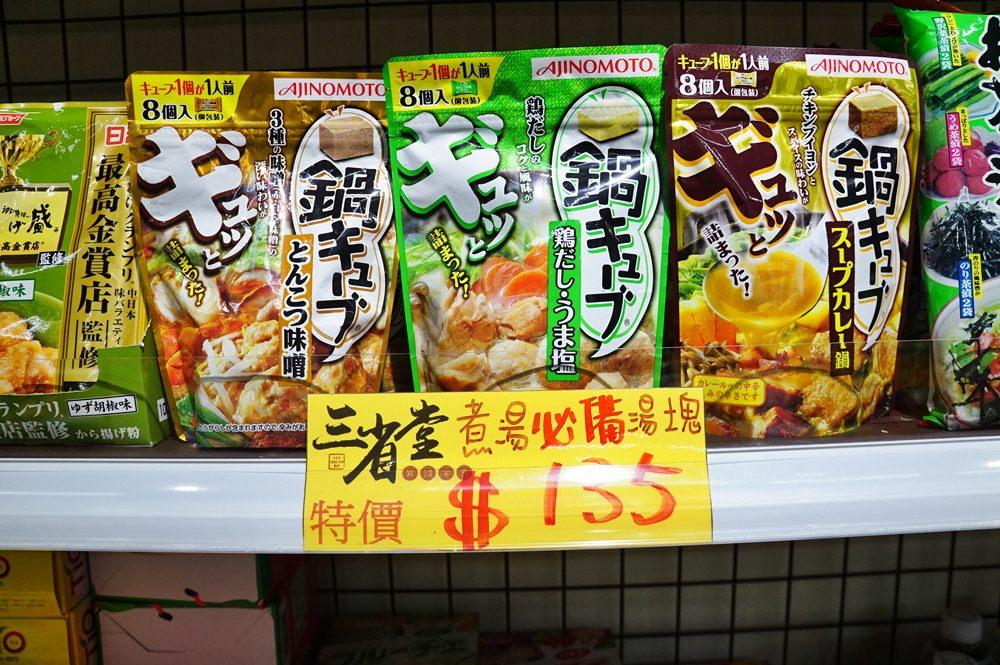 20181017190013 80 - 熱血採訪[新莊 三省堂異國零食]免出國就可以買到超夯的日韓泰國泡麵零食 超好買超好逛