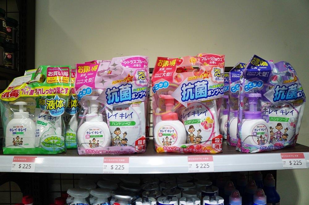 20181017190103 67 - 熱血採訪[新莊 三省堂異國零食]免出國就可以買到超夯的日韓泰國泡麵零食 超好買超好逛