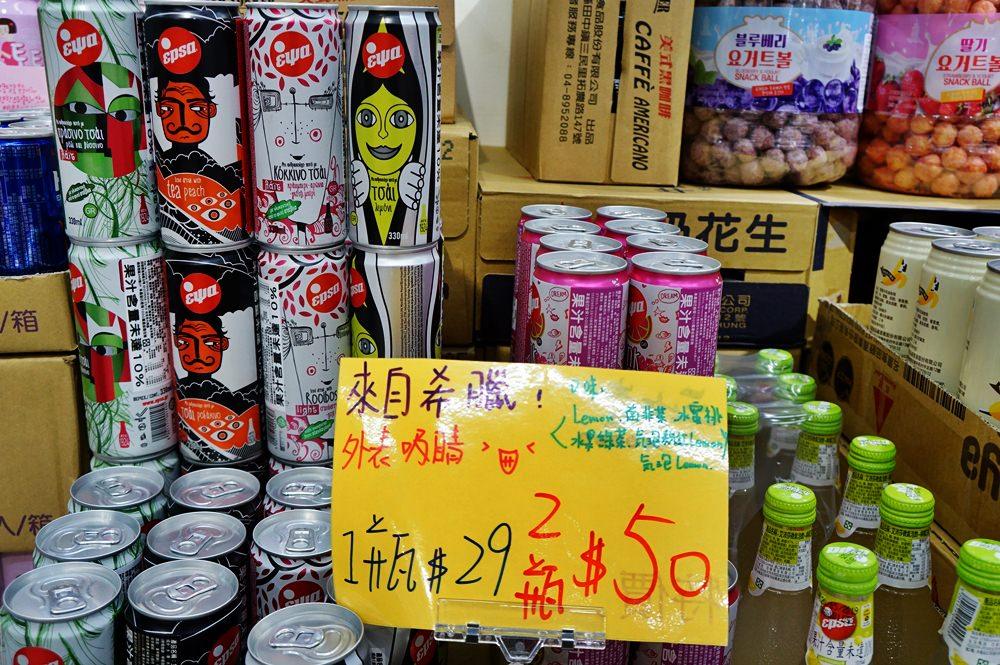 20181017190144 69 - 熱血採訪[新莊 三省堂異國零食]免出國就可以買到超夯的日韓泰國泡麵零食 超好買超好逛