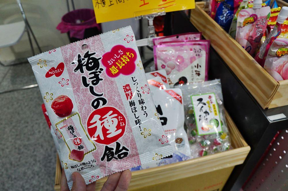 20181017190311 75 - 熱血採訪[新莊 三省堂異國零食]免出國就可以買到超夯的日韓泰國泡麵零食 超好買超好逛