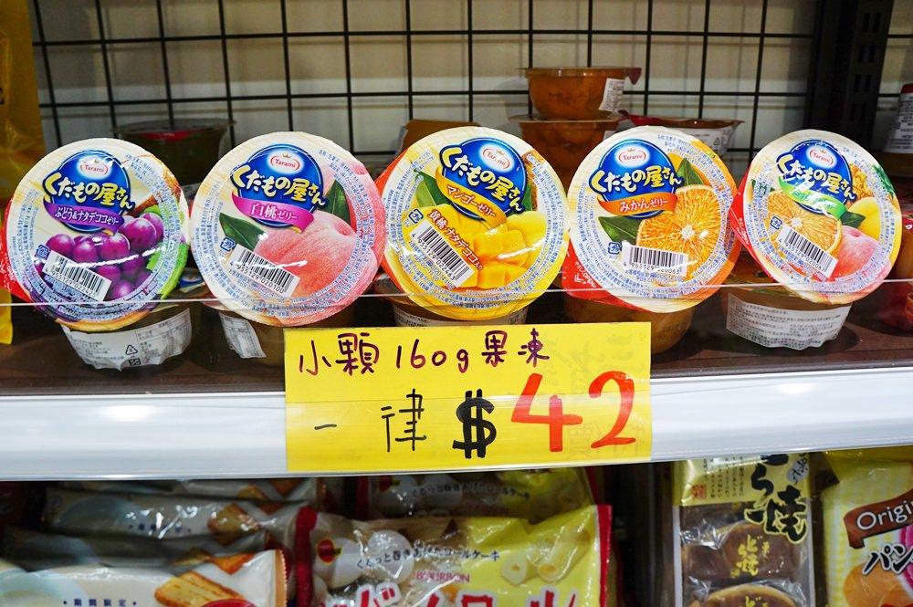 20181017190443 48 - 熱血採訪[新莊 三省堂異國零食]免出國就可以買到超夯的日韓泰國泡麵零食 超好買超好逛