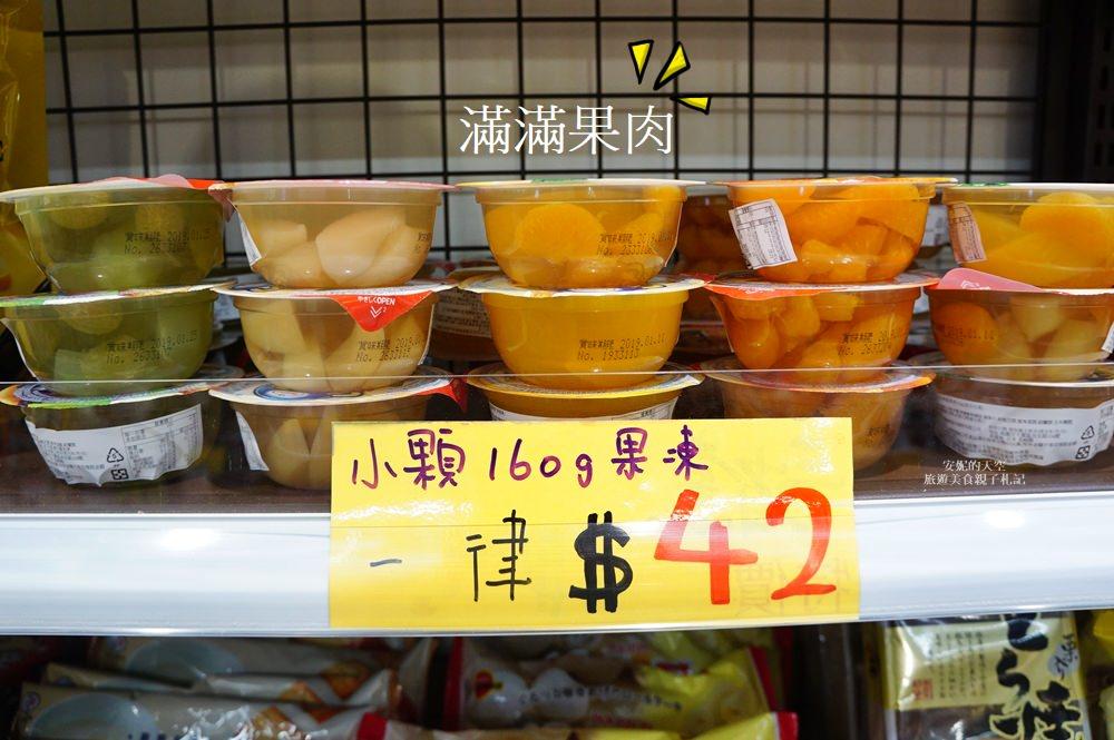 20181017190450 94 - 熱血採訪[新莊 三省堂異國零食]免出國就可以買到超夯的日韓泰國泡麵零食 超好買超好逛