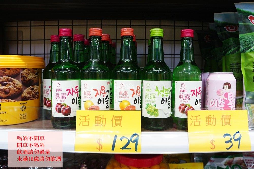 20181017221550 72 - 熱血採訪[新莊 三省堂異國零食]免出國就可以買到超夯的日韓泰國泡麵零食 超好買超好逛
