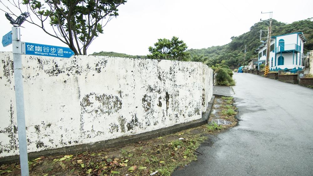 20181019124154 77 - 熱血採訪[基隆旅行]漫步八斗子漁港 體驗小卷一夜干 漁村秘境巡禮