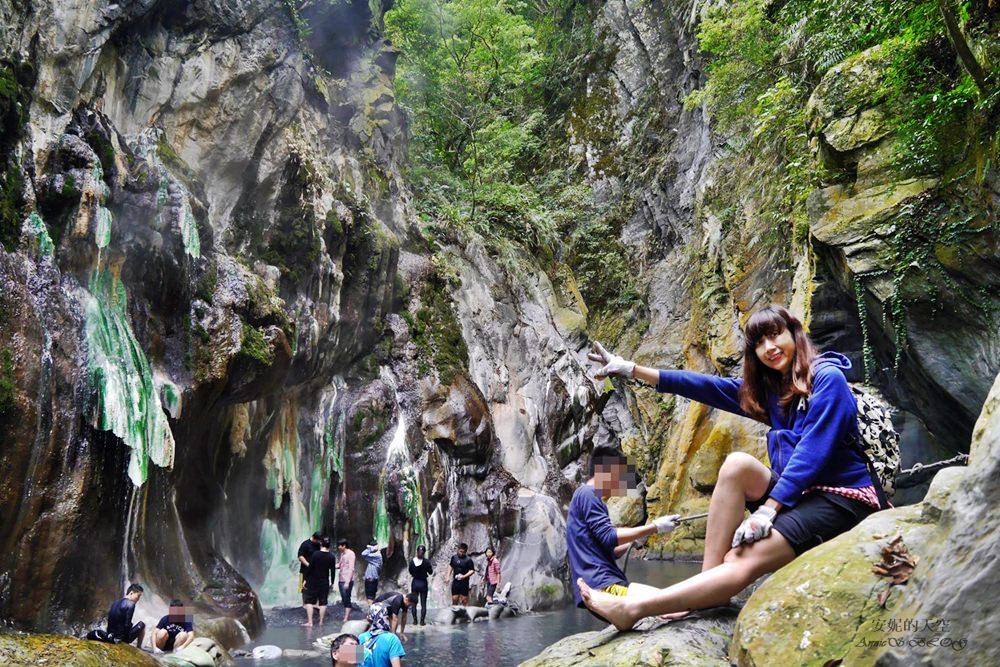 [台東 旅遊] 栗松野溪溫泉  夢幻彩色岩壁山泉  艱辛跋涉  只為台灣版阿凡達秘境