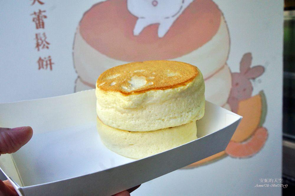 20181101010539 69 - [師大甜點推薦]吃狂 舒芙蕾鬆餅  平價現做療癒系甜點