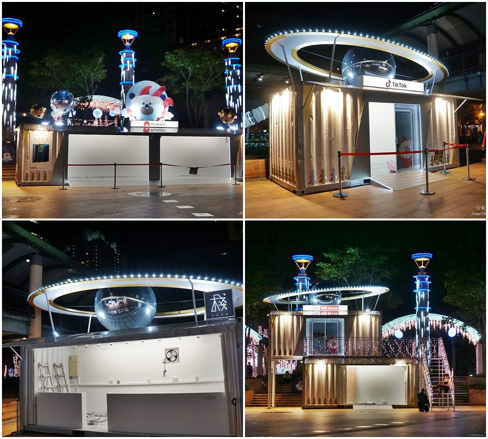 20181108020454 69 - 2018新北市歡樂耶誕城 網美打卡亮點  歡樂遊戲設施   完整點燈時間 交通資訊