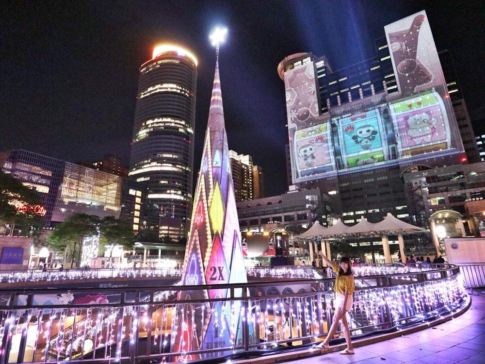 20181109102725 93 - 2018新北市歡樂耶誕城 網美打卡亮點  歡樂遊戲設施   完整點燈時間 交通資訊