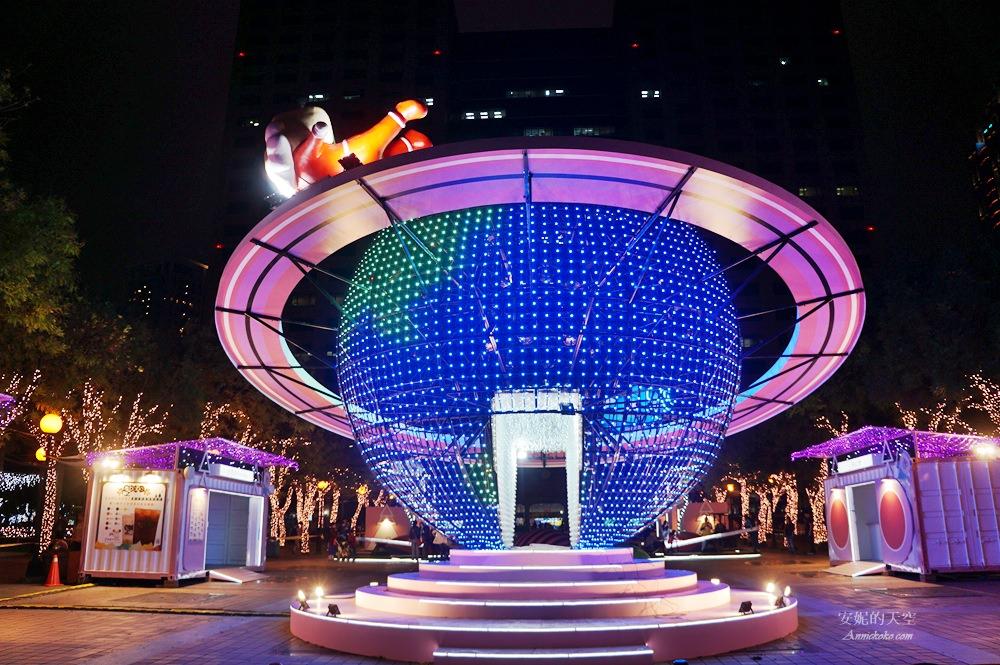 20181109200348 56 - 2018新北市歡樂耶誕城 網美打卡亮點  歡樂遊戲設施   完整點燈時間 交通資訊