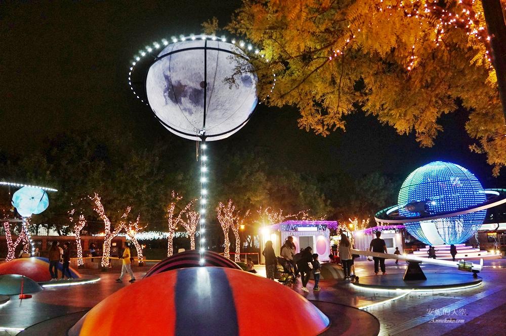 20181109200916 44 - 2018新北市歡樂耶誕城 網美打卡亮點  歡樂遊戲設施   完整點燈時間 交通資訊