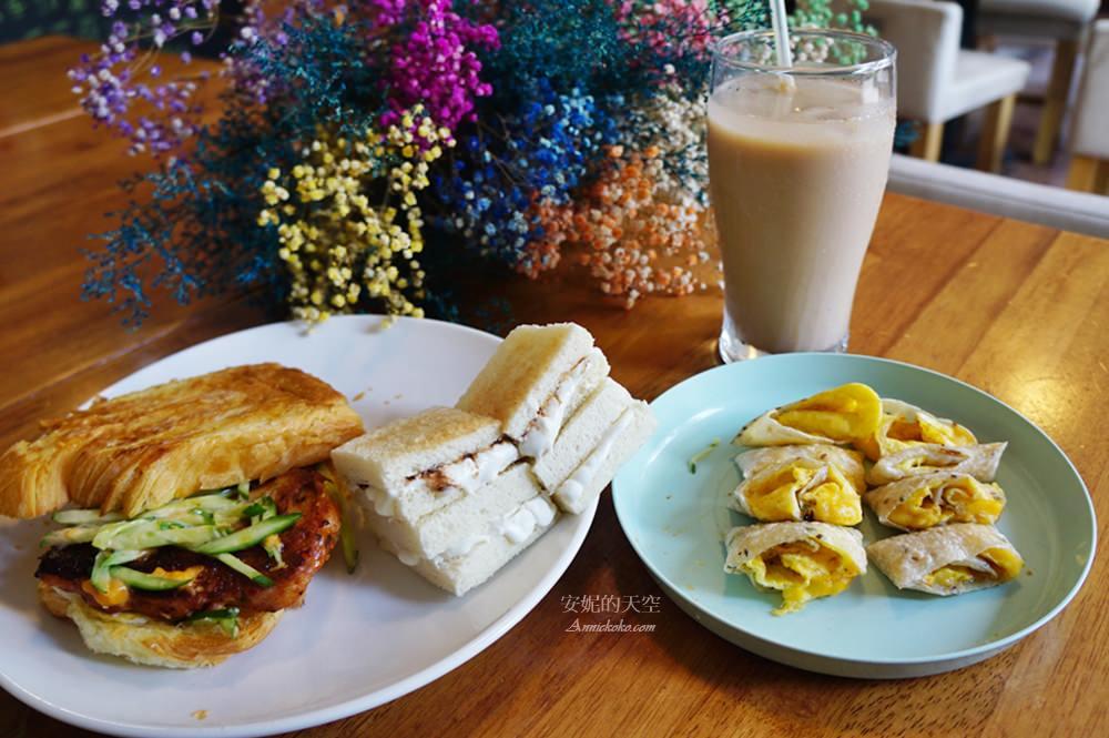 [新莊早午餐]帕啡paffee Brunch 香酥丹麥吐司雞腿排 棉花糖爆漿吐司 豪宅裡的高CP值餐點