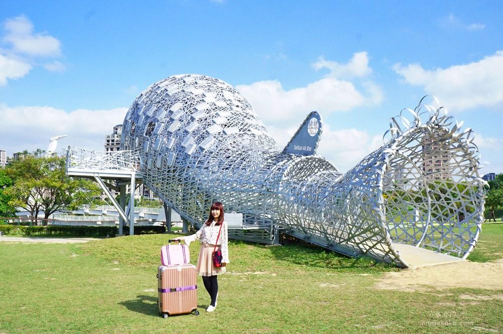 20181114232329 40 - [桃園景點]青塘園地景  乘載著夢想的桃機一號  超萌的送子鳥送來幸福 還有適合野餐的大草原