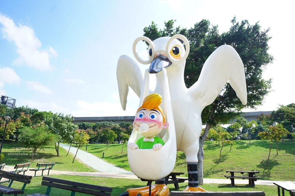 20181114232506 5 - [桃園景點]青塘園地景  乘載著夢想的桃機一號  超萌的送子鳥送來幸福 還有適合野餐的大草原