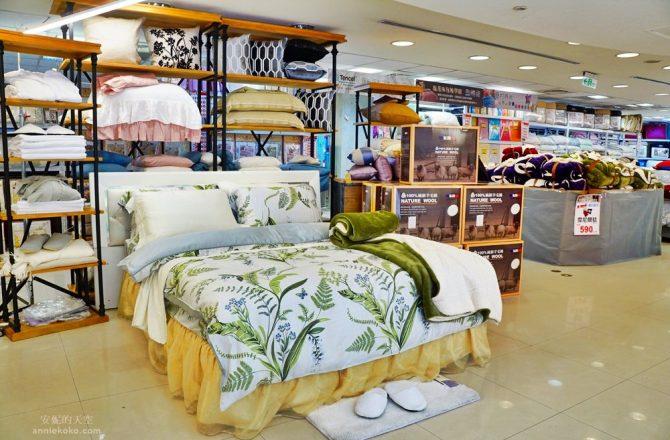 [台北大安 寶松寢具特拍會 ] 飯店精美寢具 精梳棉床包 羽絲絨被  不用一千元就可帶回家