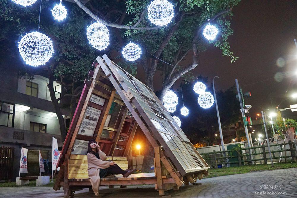 20181130225728 46 - [台北景點] 空軍三重一村 重現眷村美好記憶  夢幻打卡點精采呈現 假日還有熱鬧市集