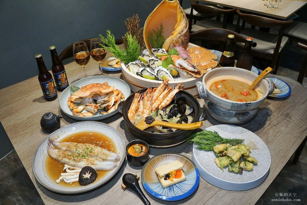 [新竹美食]誠食館 創食堂 無菜單料理亭 霸氣海鮮  創意玩味 超高CP值