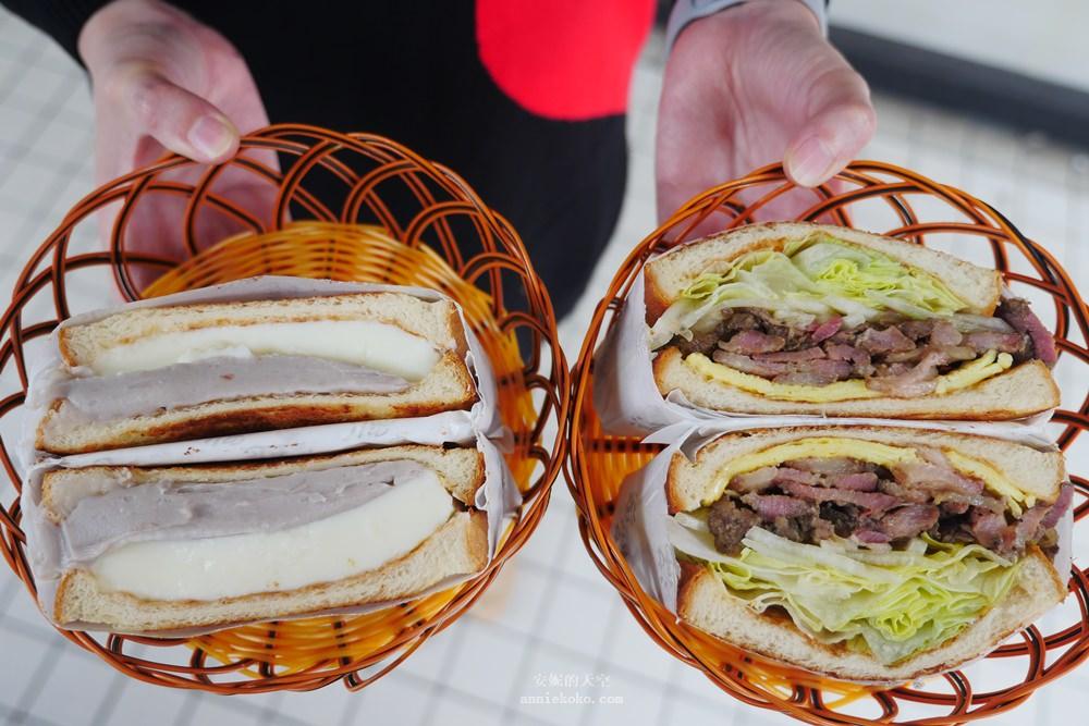 20181216173027 42 - [善導寺站美食]滿樂板烤土司 一點也沒讓我失望的芋泥奶酪 鹹豬肉口味也值得一嘗