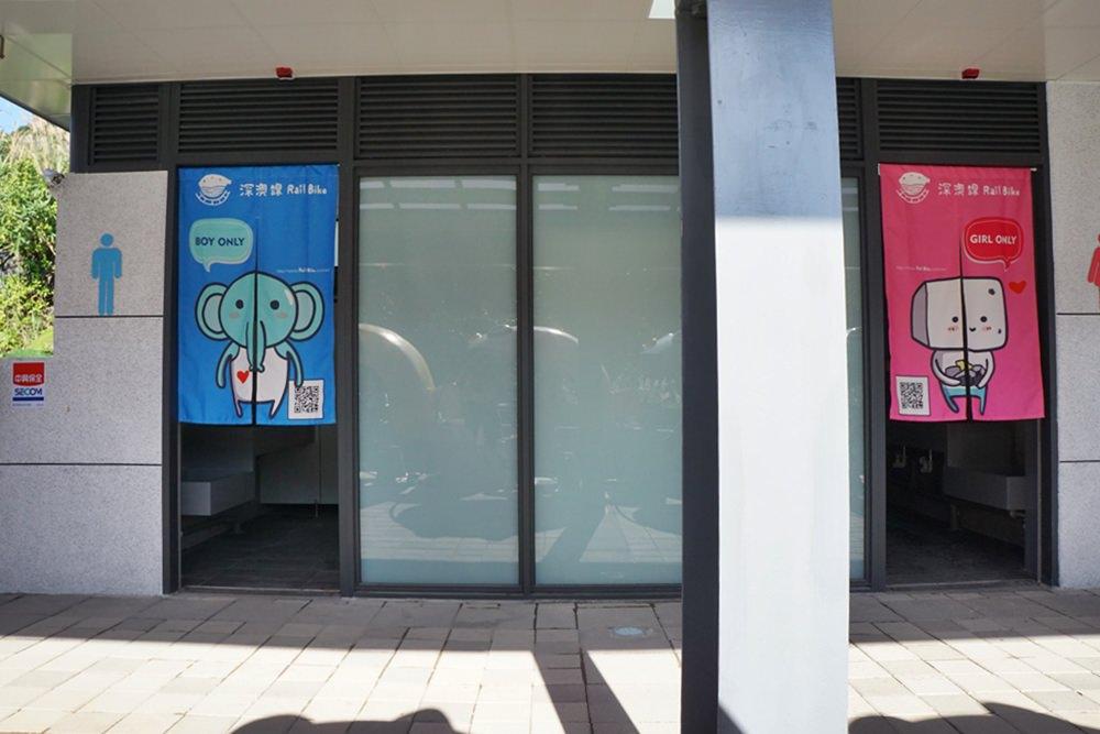 20181219230014 78 - 新北瑞芳 八斗子  Railbike深澳鐵道自行車  鐵道與海呼應的忘憂系車站