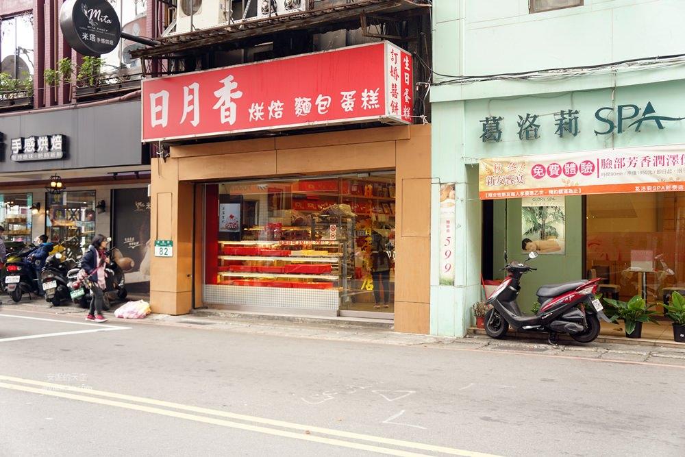 20181230195149 68 - [新莊甜點]浮誇系草莓聖代蛋糕 免排隊搭捷運來就買得到 新莊老店日月香蛋糕店