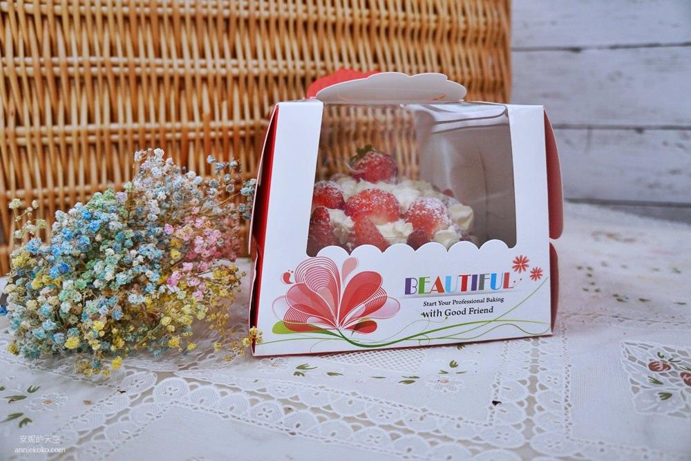 20181230195542 69 - [新莊甜點]浮誇系草莓聖代蛋糕 免排隊搭捷運來就買得到 新莊老店日月香蛋糕店