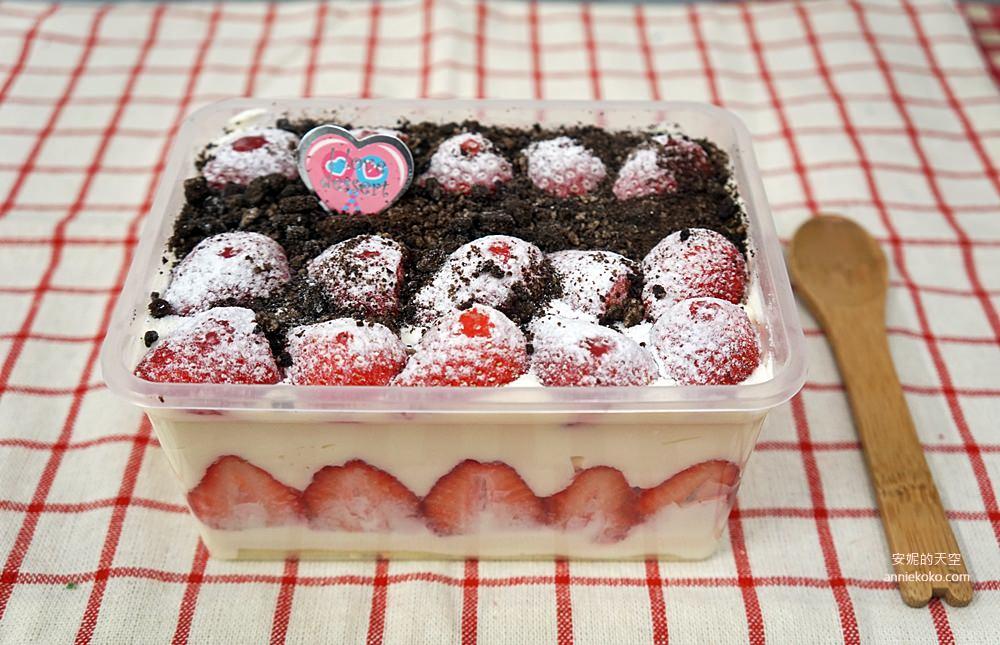 20190101180015 24 - [新莊草莓蛋糕]給你滿滿草莓大平台 雙層戚風蛋糕 草莓芙運冬季限定 京橋坊手作烘焙坊