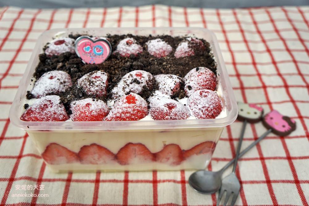 20190101180022 60 - [新莊草莓蛋糕]給你滿滿草莓大平台 雙層戚風蛋糕 草莓芙運冬季限定 京橋坊手作烘焙坊