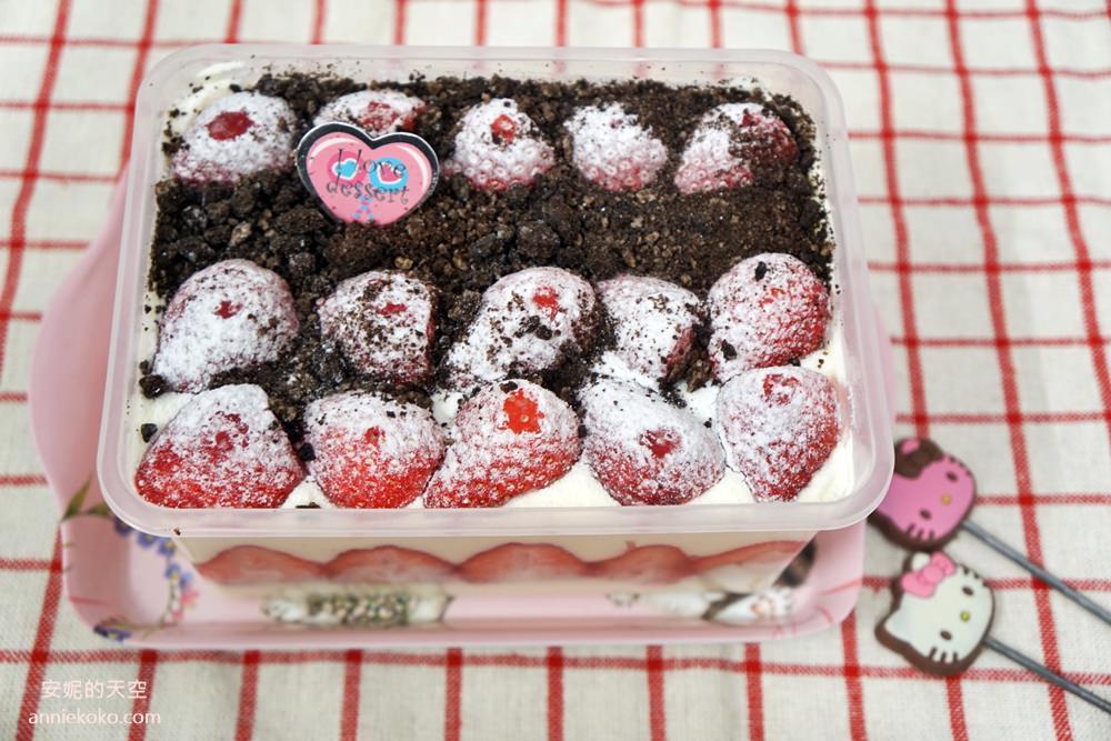 20190101180029 19 - [新莊草莓蛋糕]給你滿滿草莓大平台 雙層戚風蛋糕 草莓芙運冬季限定 京橋坊手作烘焙坊