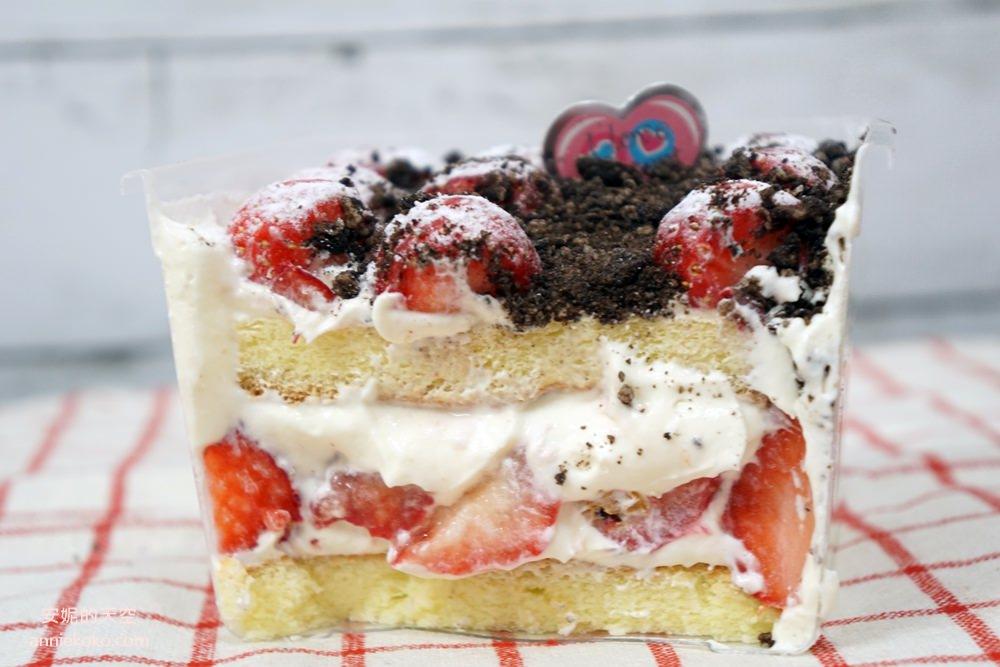 20190101180039 43 - [新莊草莓蛋糕]給你滿滿草莓大平台 雙層戚風蛋糕 草莓芙運冬季限定 京橋坊手作烘焙坊