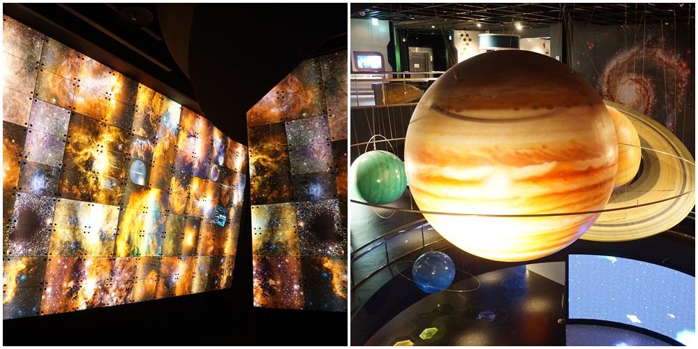 [台北景點]天文科學教育館  翻新過後更美 一起搭乘神秘宇宙列車  探索太空奇幻旅程