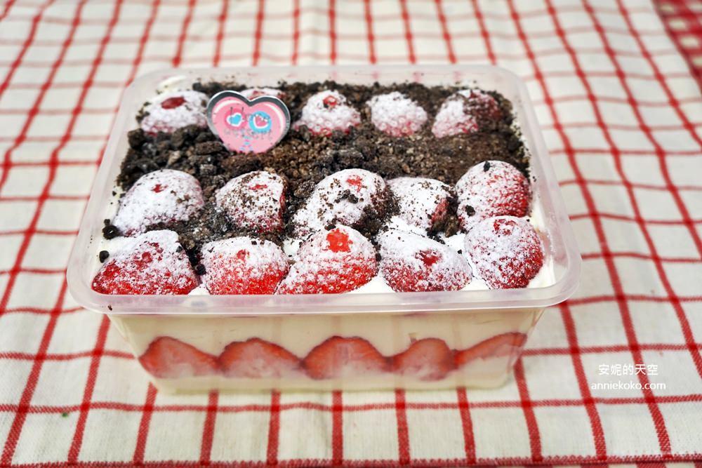 20190114222518 36 - [新莊草莓蛋糕]給你滿滿草莓大平台 雙層戚風蛋糕 草莓芙運冬季限定 京橋坊手作烘焙坊