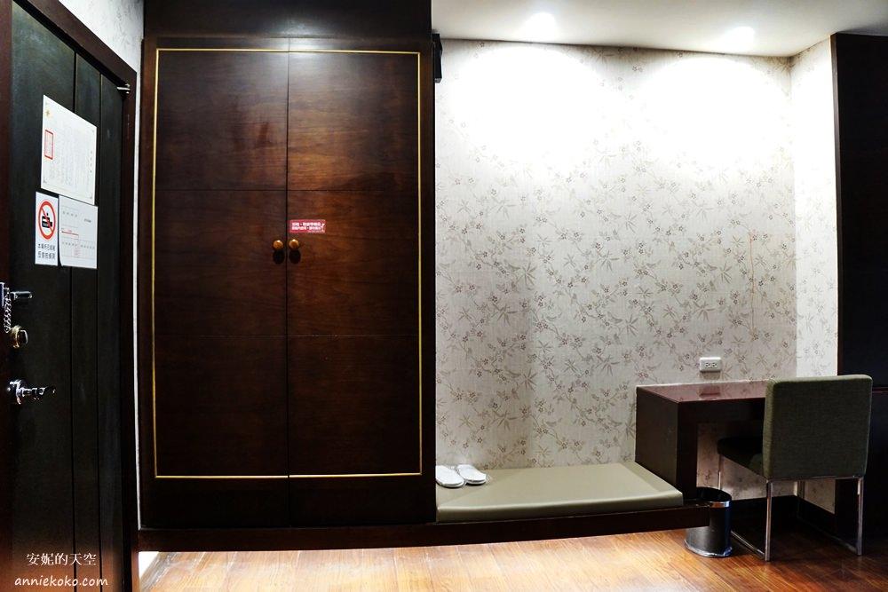 泡湯住宿雙人房-陽明山溫泉會館