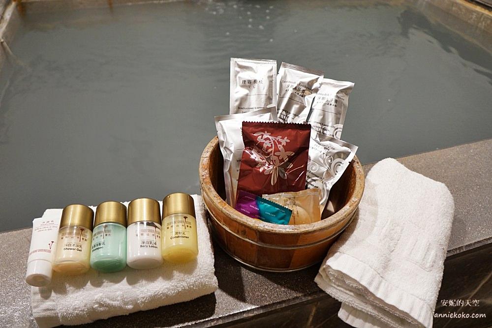 溫泉盥洗組-陽明山溫泉會館推薦