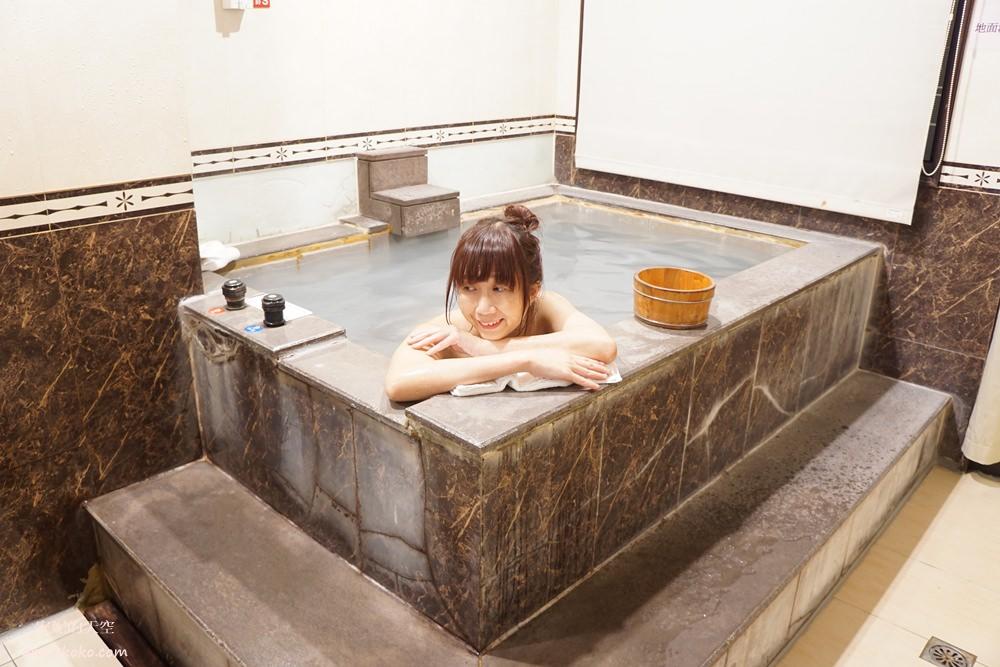 天然硫磺溫泉-陽明山溫泉會館