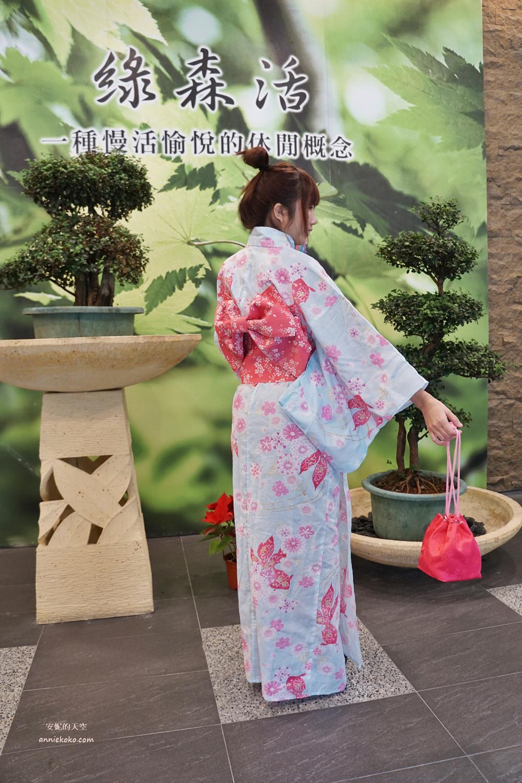 日式浴衣體驗-陽明山溫泉會館