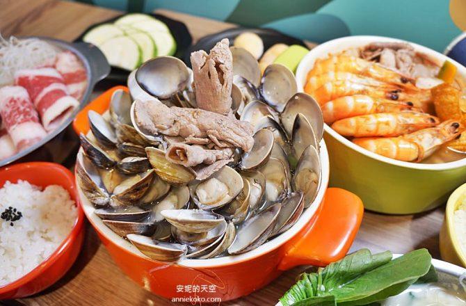 芝山站鍋物推薦 丰明小鍋 誰家的蛤蠣爆棚了 超高CP值小火鍋 130元就可以吃一鍋