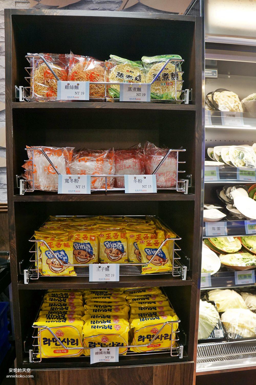 20190201222507 50 - 三重第一間超市火鍋  超越水產超市火鍋 想吃什麼自己買 趣味蒸籠煮海鮮 宵夜場也能吃得到