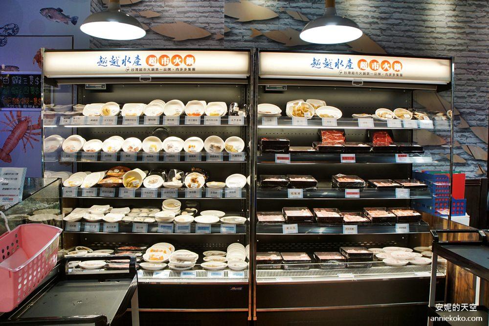 20190201222533 40 - 三重第一間超市火鍋  超越水產超市火鍋 想吃什麼自己買 趣味蒸籠煮海鮮 宵夜場也能吃得到