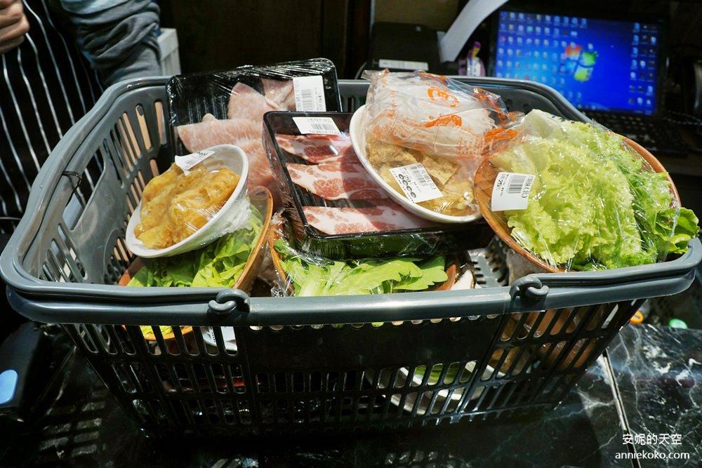 20190201222755 100 - 三重第一間超市火鍋  超越水產超市火鍋 想吃什麼自己買 趣味蒸籠煮海鮮 宵夜場也能吃得到